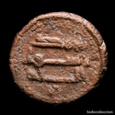 Monedas hispano árabes: INDEPENDENT CORDUBA'S EMIRATE BRONZE FALS (749-928 DC) SCARCE & NICE.. Lote 254400465