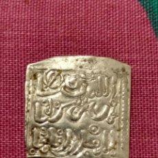 Monedas hispano árabes: 30- BONITO MILLARES (IMITACIÓN CRISTIANA DEL DIRHEM ALMOHADE) CATÁLOGO MEDINA Nº201. Lote 254749695