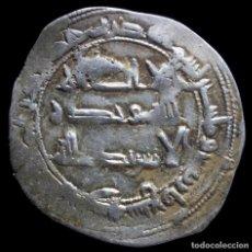 Monedas hispano árabes: DIRHAM MUHAMAD I, AL- ANDALUS, 247 H (VIVES 255). 26 MM / 2.70 GR.. Lote 256129240