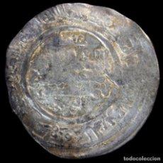 Monedas hispano árabes: DIRHAM AL-HAKAM II, MEDINA AL-ZAHRA 352 H - 23 MM / 2.27 GR.. Lote 256129825