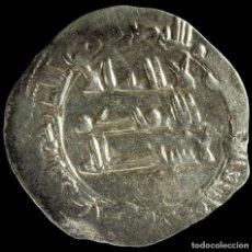 Monedas hispano árabes: DIRHAM MUHAMMAD I, AL-ANDALUS 243 H (VIVES 247) - 26 MM / 2.62 GR.. Lote 256132695