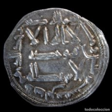 Monedas hispano árabes: DIRHAM ABD AL-RAHMAN, AL-ANDALUS (237 H) - 23 MM / 1.91 GR.. Lote 256133125