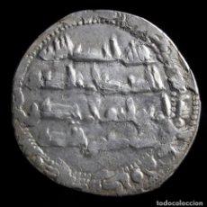 Monedas hispano árabes: DIRHAM ABD AL-RAHMAN II, AL-ANDALUS 234 H (VIVES 205) - 23 MM / 2.04 GR.. Lote 256135190