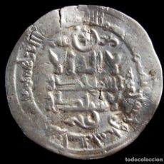 Monedas hispano árabes: DIRHAM AL-HAKEM II, MEDINA AZAHARA 352 H (VIVES 450) - 22 MM / 2.91 GR.. Lote 256135750