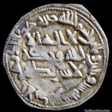 Monedas hispano árabes: DIRHAM MUHAMAD I, AL- ANDALUS, 256 H (VIVES 272). 21 MM / 1.85 GR.. Lote 256136150