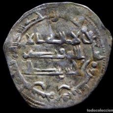 Monedas hispano árabes: DIRHAM MUHAMAD I, AL- ANDALUS, 248 H (VIVES 256). 25 MM / 2.18 GR.. Lote 256136565