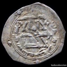 Monedas hispano árabes: DIRHAM MUHAMAD I, AL- ANDALUS, 239 H (VIVES 226). 26 MM / 2.32 GR.. Lote 256136965