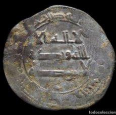 Monedas hispano árabes: DIRHAM MUHAMAD I, AL- ANDALUS, 243 H (VIVES 247). 25 MM / 2.53 GR.. Lote 256137430