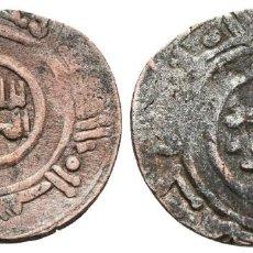 Moedas hispano árabes: *** ESCASA FRACCIÓN DE DIRHAM DE MA´AN IBN SUMADIH. 433-443 H. TAIFA DE ALMERÍA, BANU SUMADIH ***. Lote 257950435