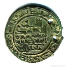 Moedas hispano árabes: XS- TAIFA HAMMUDÍ DE MÁLAGA MUHAMMAD AL-MAHDY (1046-1052) DIRHEM 443 AH. Lote 259025705