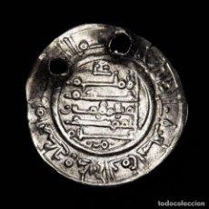 Moedas hispano árabes: CALIFATO CÓRDOBA - HISSAM II, DIRHAM - AL-ÁNDALUS, 390 H (98DIR). Lote 260665655