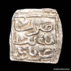 Monedas hispano árabes: ESPAÑA AL-ÁNDALUS PERÍODO NAZARI DE GRANADA (1250-1492) 1/4 DÍRHAM. Lote 262241495