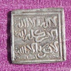 Monedas hispano árabes: BONITA MONEDA DIRHAM CUADRADO DE PLATA HISPANO ARABE A IDENTIFICAR PESO 1,5 GRAMOS. Lote 262481700