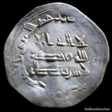 Monedas hispano árabes: DIRHAM MUHAMMAD I, AL-ANDALUS - 26 MM / 2.61 GR.. Lote 262958215