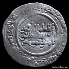 Monedas hispano árabes: DIRHAM AL-RAHMAN III, MEDINA AZAHARA, 348 H - 23 MM / 3.03 GR.. Lote 262958380