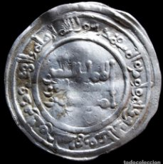 Monedas hispano árabes: DIRHAM AL-RAHMAN III, MEDINA AZAHARA 346 H (VIVES 429) - 23 MM / 2.21 GR.. Lote 262958500