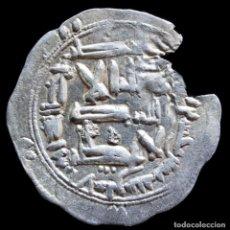 Monedas hispano árabes: DIRHAM ABD AL-RAHMAN II, AL-ANDALUS 226 H (VIVES 179) - 26 MM / 2.62 GR.. Lote 262959485