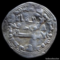 Monedas hispano árabes: DIRHAM ABD AL-RAHMAN II, AL-ANDALUS 233 H (VIVES 203) - 23 MM / 2.21 GR.. Lote 262959705