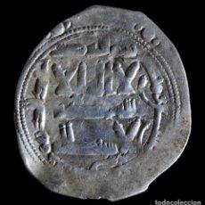 Monedas hispano árabes: DIRHAM ABDERRAMAN II, AL - ANDALUS 238 H (VIVES 150) - 23 MM / 2.23 GR.. Lote 262959885