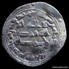 Monedas hispano árabes: DIRHAM ABD AL-RAHMAN II, AL-ANDALUS 234 H (VIVES 205) - 24 MM / 2.19 GR.. Lote 262960105