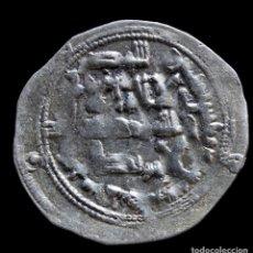 Monedas hispano árabes: DIRHAM ABD AL-RAHMAN II, AL-ANDALUS 237 H (VIVES 213) - 25 MM / 2.46 GR.. Lote 262960300