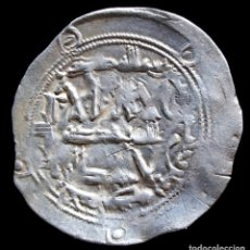 Monedas hispano árabes: DIRHAM ABD AL-RAHMAN II, AL-ANDALUS 238 H (VIVES 150) - 26 MM / 2.66 GR.. Lote 262960500