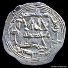 Monedas hispano árabes: DIRHAM MUHAMMAD I, AL-ANDALUS 239 H (VIVES 131) - 26 MM / 2.68 GR.. Lote 262960705
