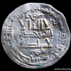 Monedas hispano árabes: DIRHAM ABD AL-HAKEN II, MEDINA AZAHARA 351 H (VIVES 449) - 23 MM / 2.91 GR.. Lote 262960865