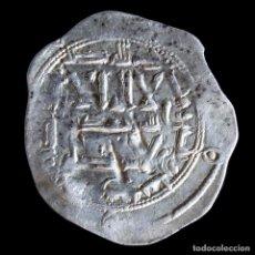 Monedas hispano árabes: DIRHAM ABD AL-RAHMAN II, AL-ANDALUS 238 H (VIVES 150) - 28 MM / 2.64 GR.. Lote 262962540