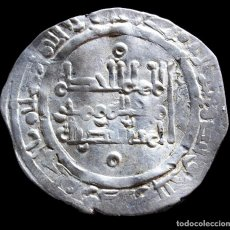 Monedas hispano árabes: DIRHAM ABD AL-HAKEM II, MEDINA AZAHARA 358 H (VIVES 459) - 21 MM / 2.74 GR.. Lote 262963015