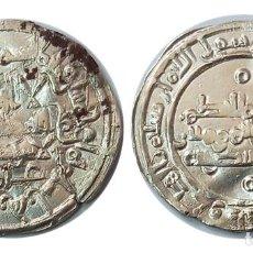 Monedas hispano árabes: DIRHAM CALIFATO DE CORDOBA, AL HAKEM II, MEDINA AZAHARA 358-H. Lote 263063005