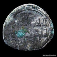 Monedas hispano árabes: FRACCIÓN DE DIRHAM (ÉPOCA TAIFA) - 14 MM / 1,27 GR.. Lote 263780010