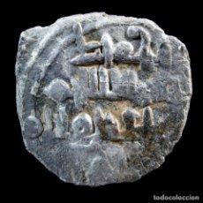 Monedas hispano árabes: FRACCIÓN DE DIRHAM (ÉPOCA TAIFA) - 11 MM / 0,45 GR. Lote 263780335