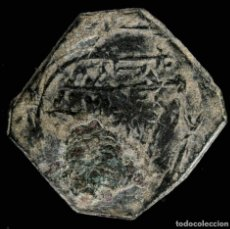Monedas hispano árabes: FRACCIÓN DE DIRHAM (ÉPOCA TAIFA) - 27 MM / 4,51 GR.. Lote 263780920