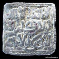 Monedas hispano árabes: DIRHAM ALMOHADE ANÓNIMO, SIN CECA, 15 MM / 1.17 GR.. Lote 263781755