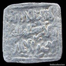 Monedas hispano árabes: DIRHAM ALMOHADE ANONIMO, SIN CECA - 14 MM / 1.49 GR.. Lote 263782590