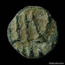 Monedas hispano árabes: FELUS PERÍODO DE LOS GOBERNADORES (FROCHOSO TIPO II) - 11 MM / 1.48 GR.. Lote 263783230