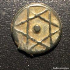 Monedas hispano árabes: ANTIGUO FELUS ESTRELLA DE DAVID. Lote 264281020