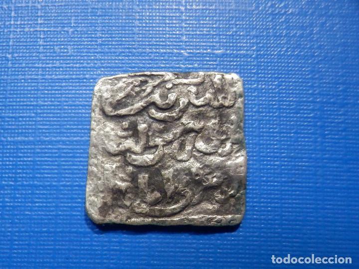 HIAPANO ARABE - ALMOMOHADES - DIRHEM PLATA - CUADRADO - SIN DETERMINAR - (Numismática - Hispania Antigua - Hispano Árabes)