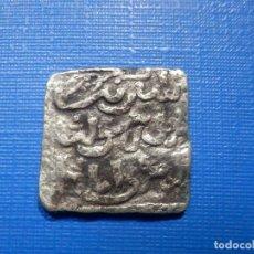 Monedas hispano árabes: HIAPANO ARABE - ALMOMOHADES - DIRHEM PLATA - CUADRADO - SIN DETERMINAR -. Lote 266786844