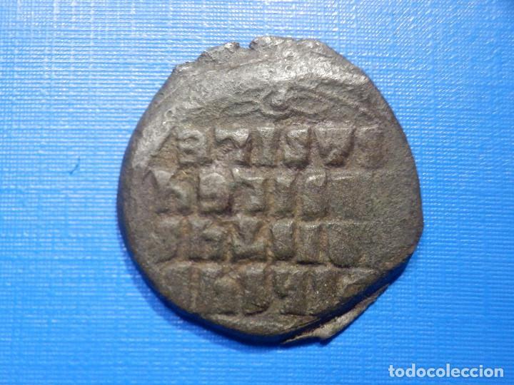 Monedas hispano árabes: Imperio Bizantino - Follis - Costantinopla - Basilio II -CONSTANTINO VIII - AÑOS 989-1028 - 27 mm - Foto 2 - 266797399