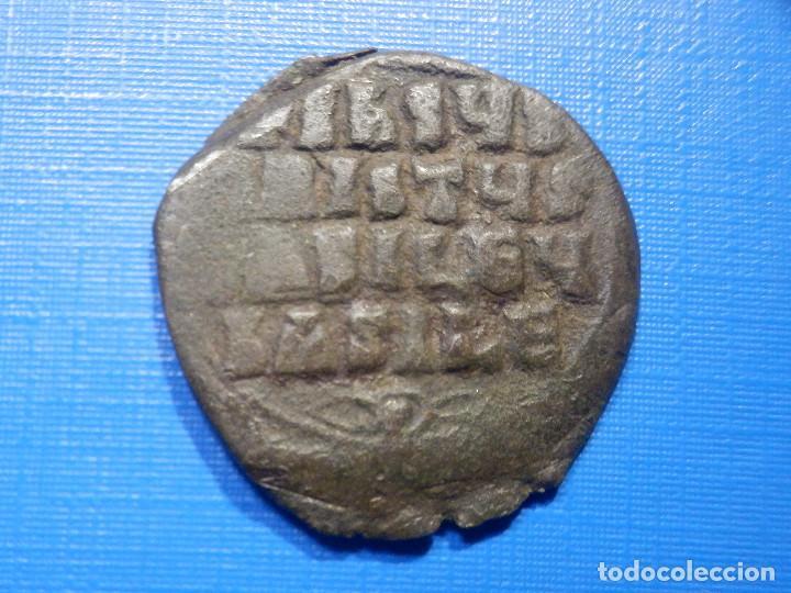 Monedas hispano árabes: Imperio Bizantino - Follis - Costantinopla - Basilio II -CONSTANTINO VIII - AÑOS 989-1028 - 27 mm - Foto 3 - 266797399