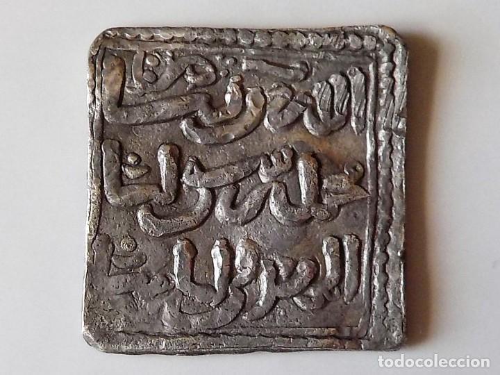 DIRHAM ALMOHADE. IMAM AL-MAHDI. PLATA (Numismática - Hispania Antigua - Hispano Árabes)