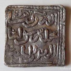 Monedas hispano árabes: DIRHAM ALMOHADE. IMAM AL-MAHDI. PLATA. Lote 268290484