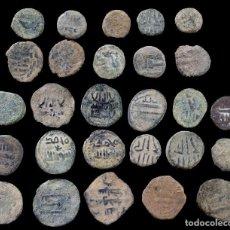 Monedas hispano árabes: LOTE DE 27 MONEDAS HISPANO ARABES.. Lote 268848404
