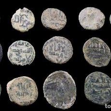 Monedas hispano árabes: LOTE DE 15 MONEDAS HISPANO ARABES.. Lote 268848789