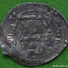 Monedas hispano árabes: DIRHEM EMIRAL DE ABD ALLAH (AL-ANDALUS , 280-289). Lote 268942139