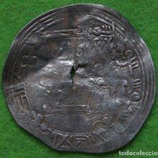 Monedas hispano árabes: DIRHEM EMIRAL DE ABD AL RAHMAN I (AL ANDALUS 160-169 H). Lote 268942209