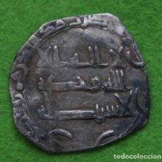 Monedas hispano árabes: DIRHEM EMIRAL A CATALOGAR. Lote 268942249