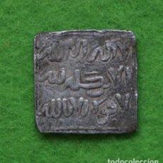 Monedas hispano árabes: DIRHEM ALMOHADE ANÓNIMO. Lote 268942364